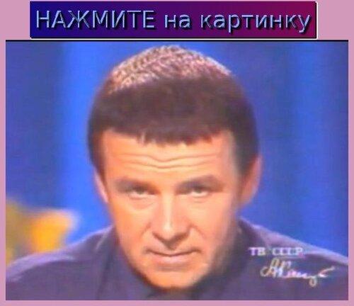 Кашпировский Похудеть Видео. Помните Анатолия Кашпировского? Он теперь на YouTube, и люди просят его «спасти человечество» от коронавируса