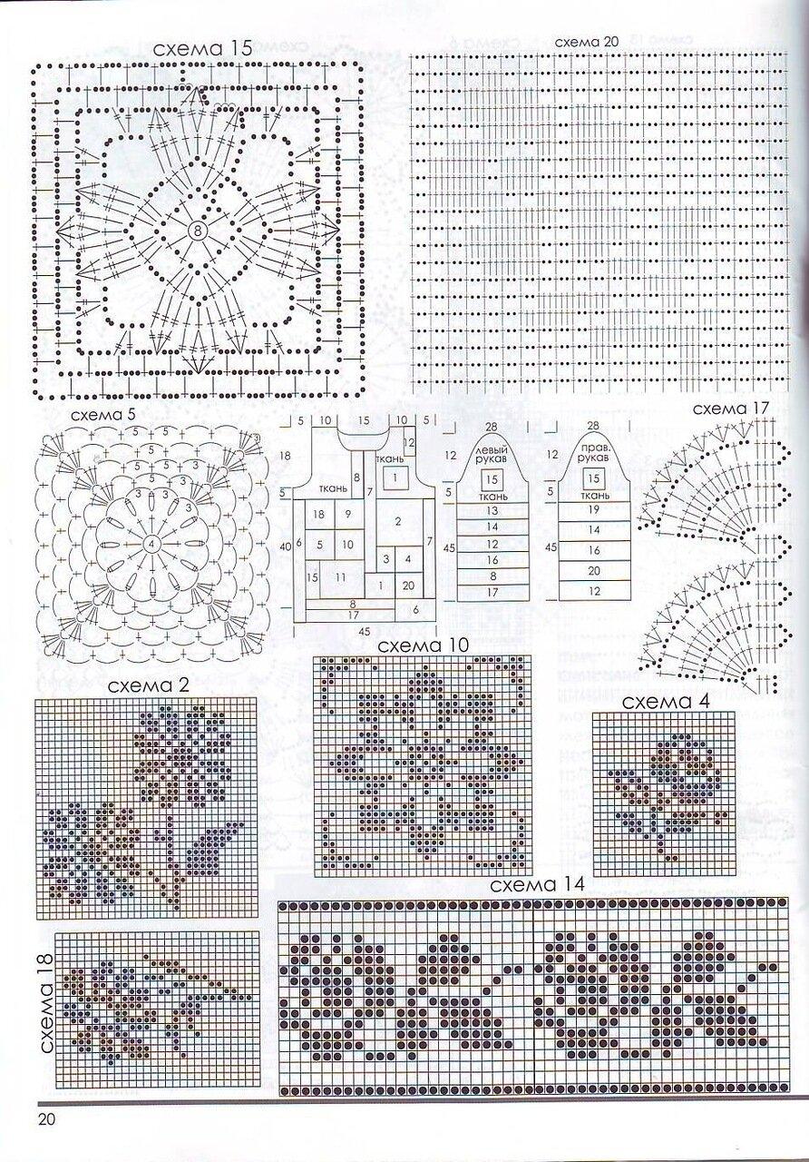 Лоскутное одеяло крючком схема вязания