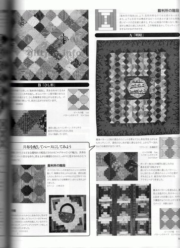 Patchwork Quilts Tsushin no.140 October 2007
