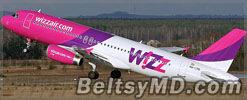 Wizz -Air прилетит в Молдову