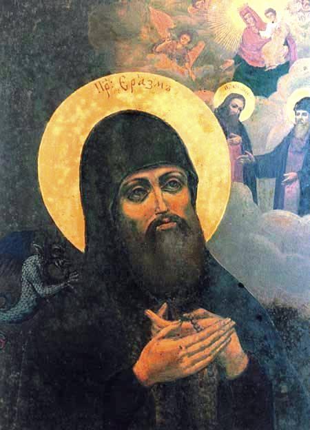 Святой Преподобный Еразм Печерский.