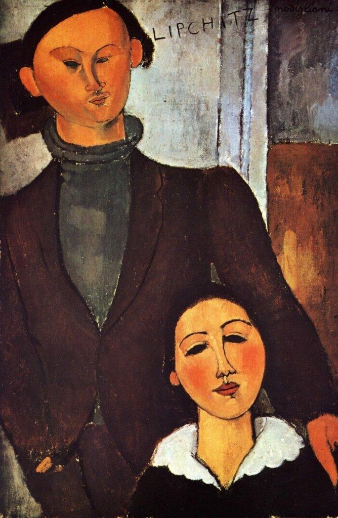 1917 Jacques Lipchitz et sa femme 81x54 cm Chicago, Art Institute.jpg
