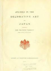 Книга Studies in the decorative art of Japan