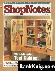 Журнал ShopNotes №22 (1995) pdf 22Мб