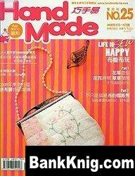 Журнал Hand Made (Ingenious easy) Nо.25 - 2008 pdf (rar+3%) 23,75Мб