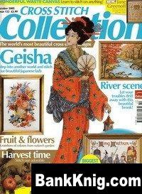 Журнал Cross Stitch Collection №122 (октябрь) 2005 djvu  33,34Мб