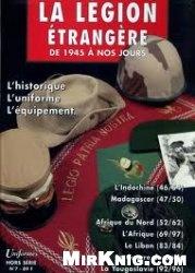 La légion étrangère 1945-1997