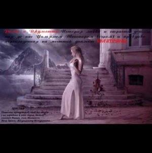 Журнал Журнал Ромео и Джульетта 1 - 3