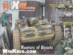Журнал Xtreme Modelling issue 14 (christmas 2005)