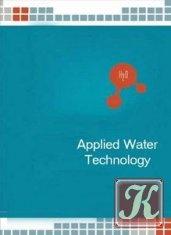 Книга Applied Water Technology