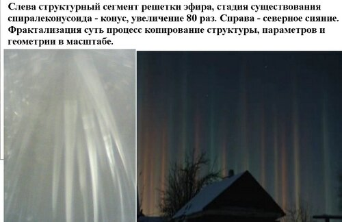 "Все фото и картинки в ""мироздании в картинках"" 0_97988_d8ff32fb_L"