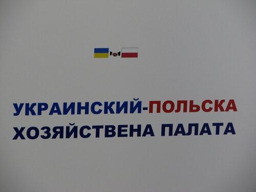 луганский международный инвестиционный форум