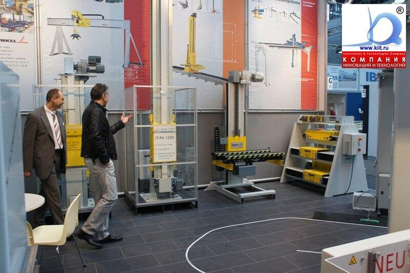 Промышленное оборудование для предприятий
