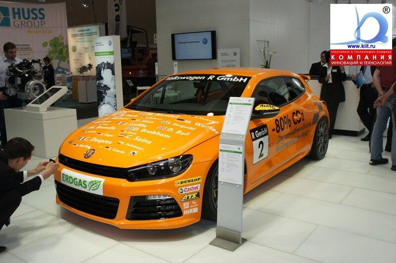 Volkswagen на CEMAT 2011