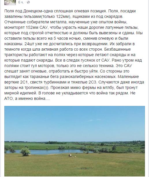 https://img-fotki.yandex.ru/get/5817/94845085.116/0_123752_615d73_orig.jpg