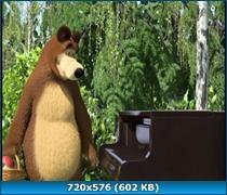 Маша и медведь (2013) DVD5 + DVDRip