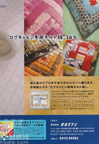 Patchwork Quilt tsushin 2011-10