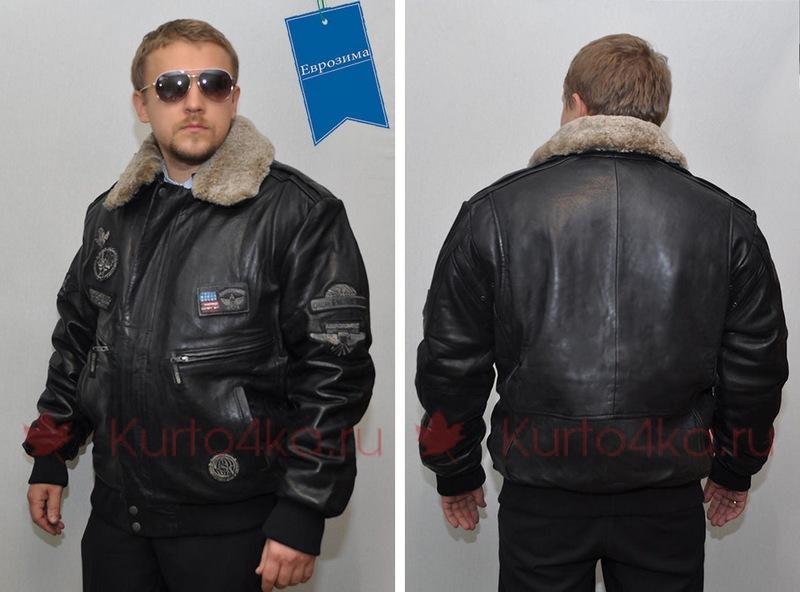 Мужские куртки и дубленки