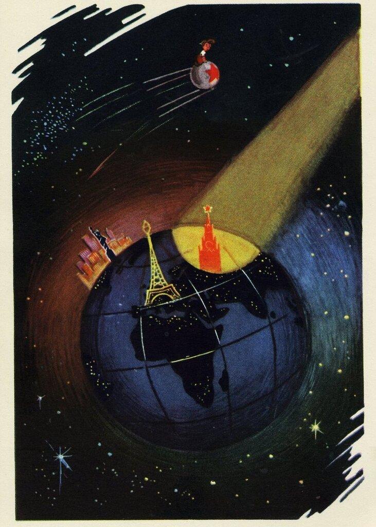 Да здравствует 59-я годовщина запуска первого в мире советского искусственного спутника Земли!