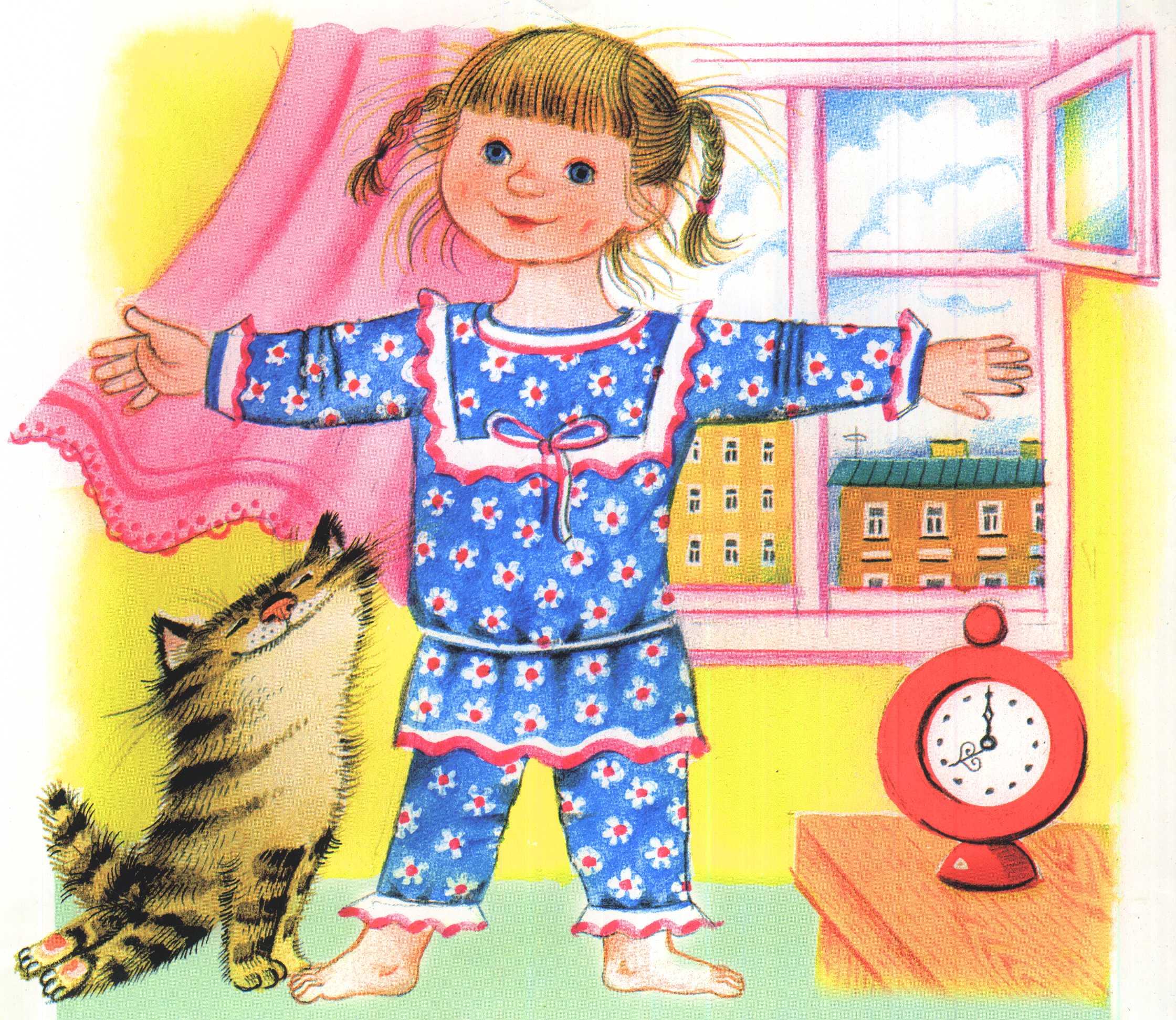 скачать утреннюю зарядку для детей в доу