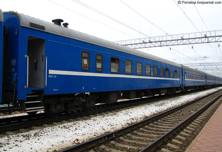 Санкт-петербург иркутск поезд стоимость