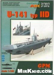 Журнал U-141 U-boot typ IID [GPM 346]