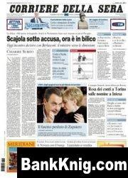 Журнал Corriere Della Sera  ( 3-4-05-2010 )