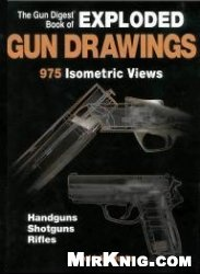 Книга The Gun Digest Book Of Exploded Gun Drawings / Книга обзора оружия с подробными рисунками