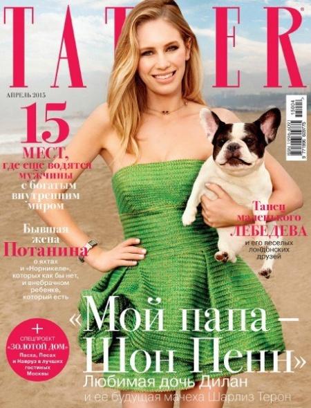 Журнал: Tatler №3 (март 2015)