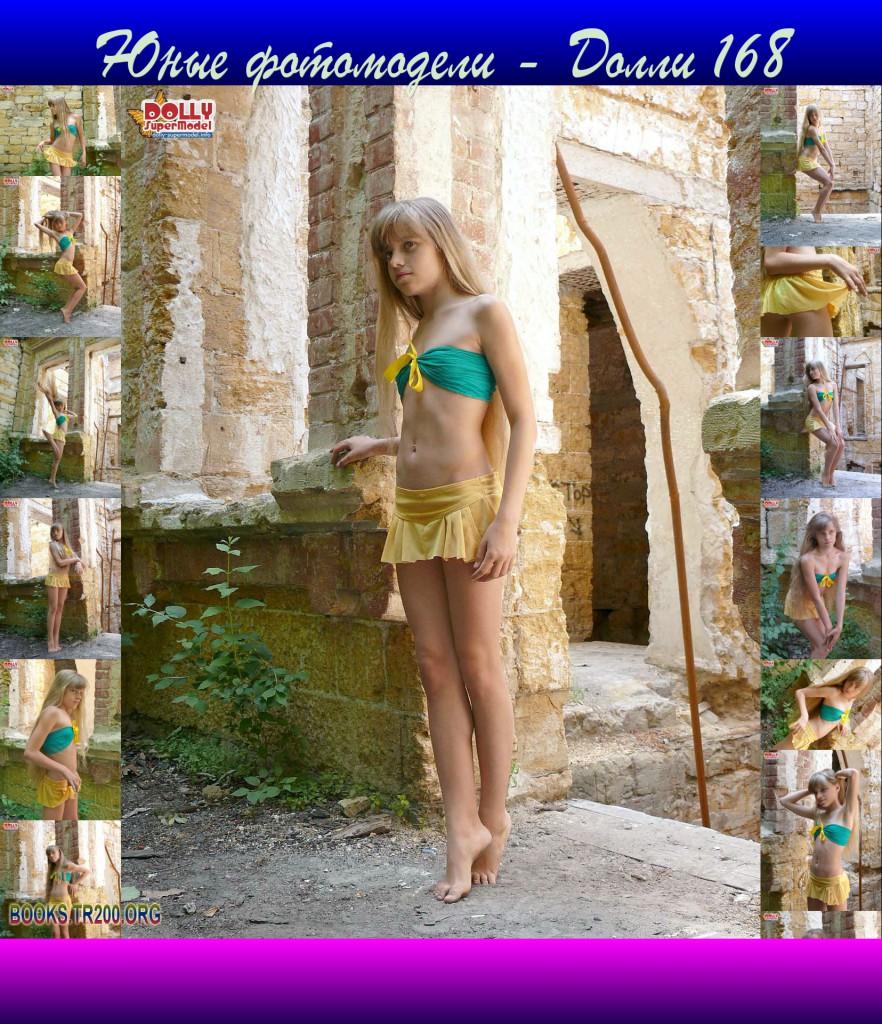 http://img-fotki.yandex.ru/get/5818/316383862.4/0_11d855_7de43c69_orig