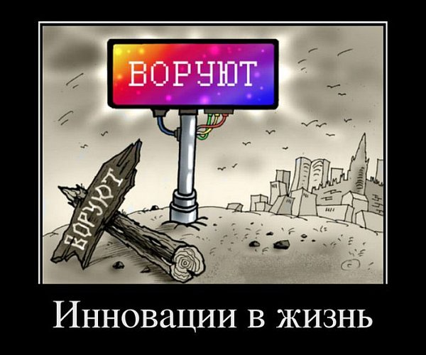 http://img-fotki.yandex.ru/get/5818/35931700.6e/0_7924f_e7630721_orig height=347