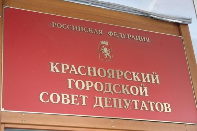 Красноярск: Единая Россия пожирает сама себя