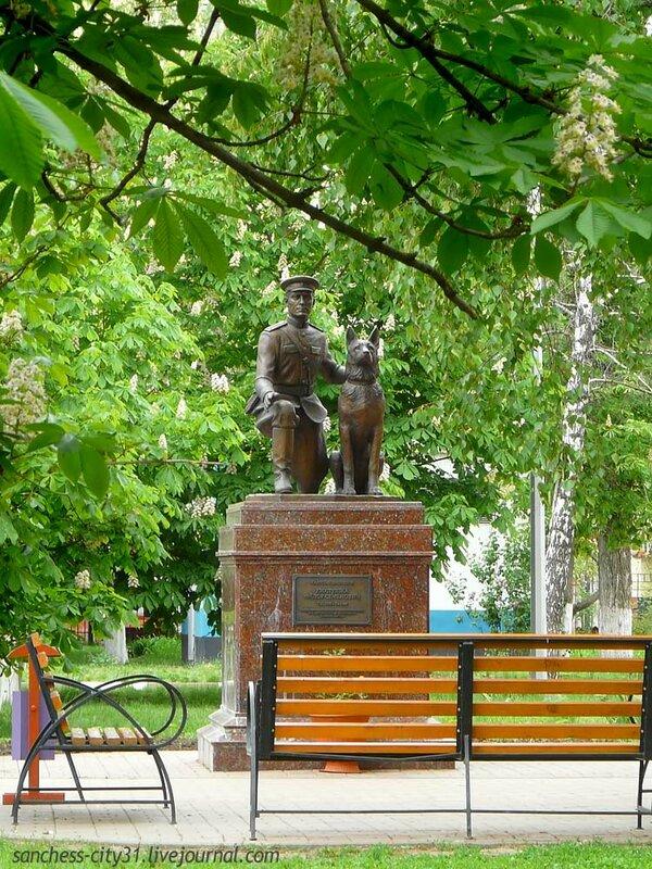 Памятники Белгорода (http://sanchess-city31.livejournal.com/)