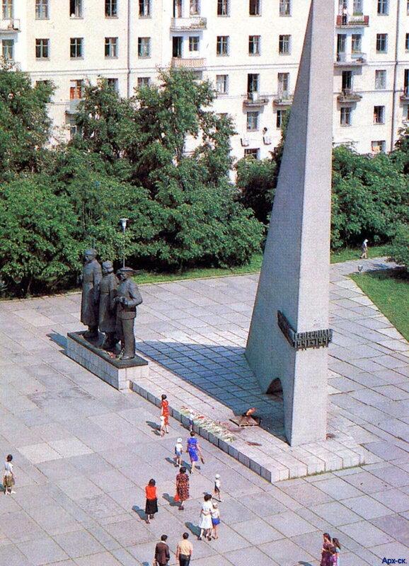 Архангельск.1984 г.