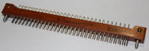 Модуль процессора (МП). 0_5553c_2d626887_L