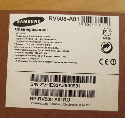 Сети для samsung драйвер ноутбука беспроводной rv508