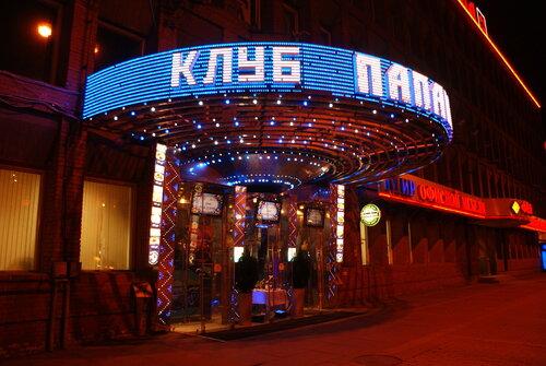 """Клуб """"Папанин"""" на Московском проспекте."""