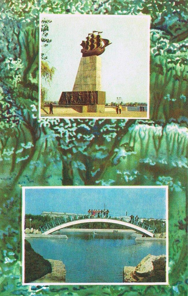 Нарисовать, открытка херсон