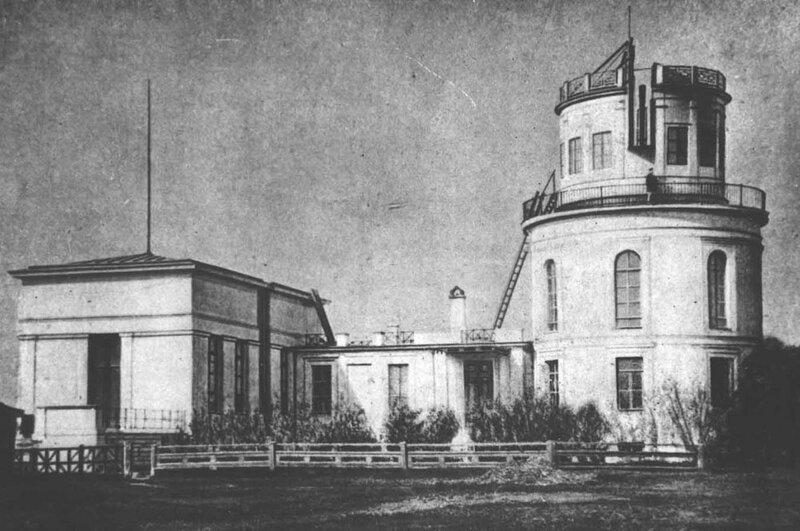 Первая московская астрономическая обсерватория
