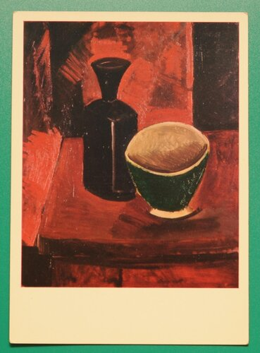 Зеленая миска и черная бутылка. Ок. 1908 г.