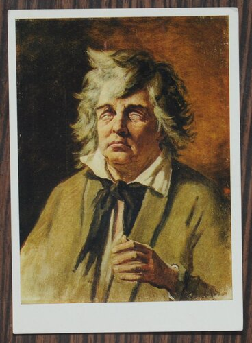 Слепой. 1878