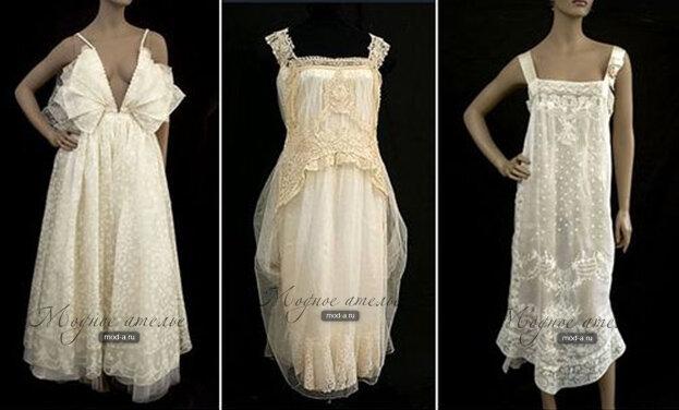 Короткое свадебное платье бабушек