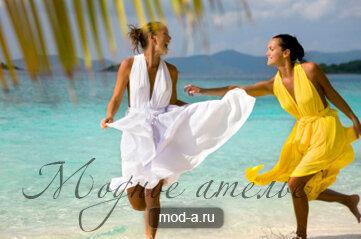 Короткие, цветные, пляжные свадебные платья