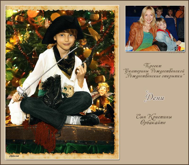 http://img-fotki.yandex.ru/get/5819/121447594.5d/0_773d8_9f57dbfe_XL.jpg