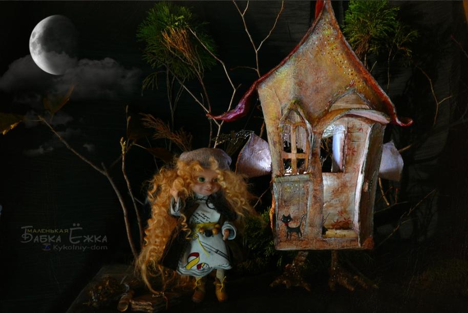 Маленькая Бабка Ёжка Кукла сказочный персонаж.