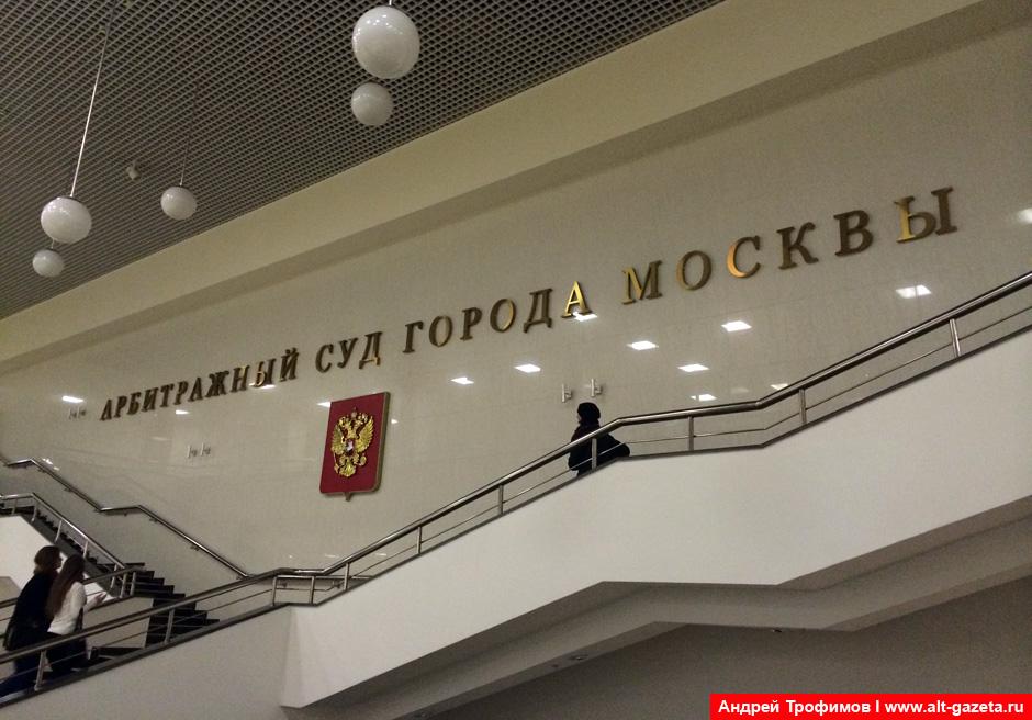 """""""Виктория"""" взыскивает с прокуратуры 80 миллионов"""