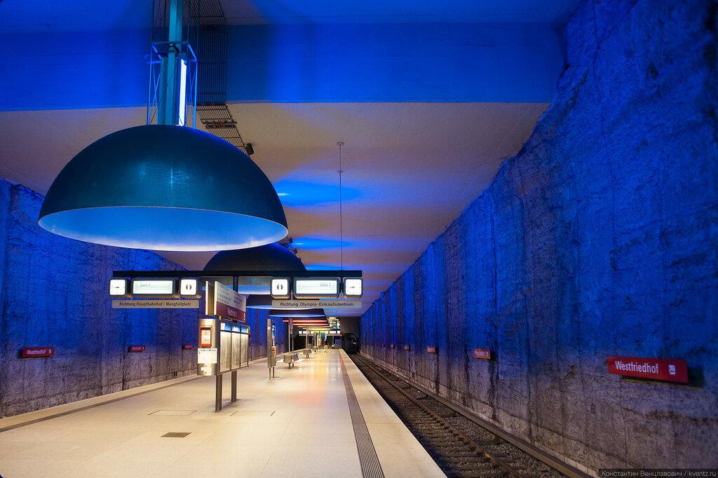 Станция Westfriedhof в Мюнхене