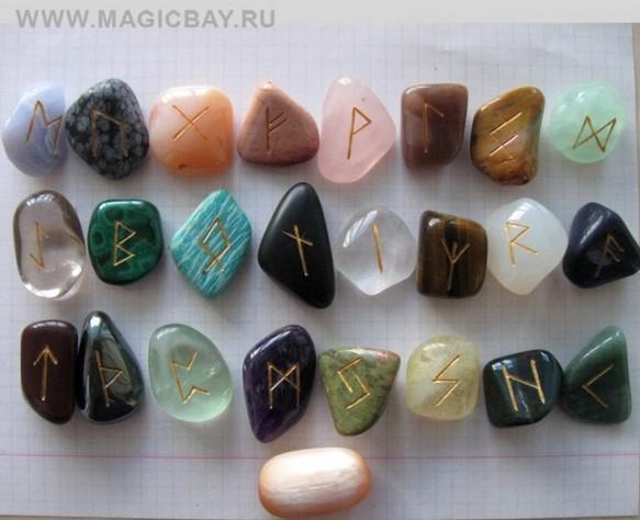 Руны на камнях своими руками