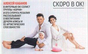 https://img-fotki.yandex.ru/get/5819/19411616.4d3/0_113d42_6b711512_M.jpg