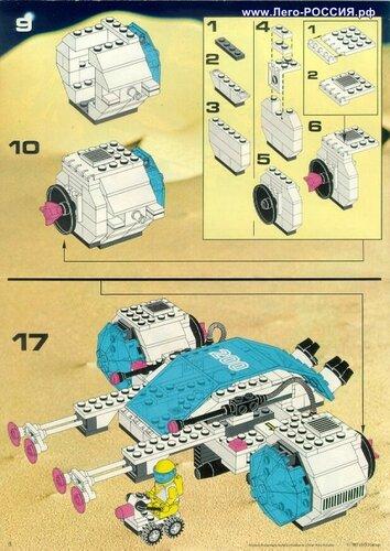 Схемы космической техники из